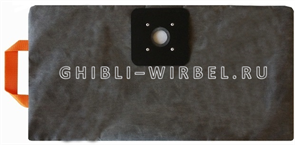 мешок многоразовый для пылесосов Ghibli AS6 и D12