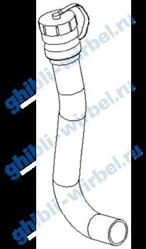 Ghibli сливной шланг для Freccia 30
