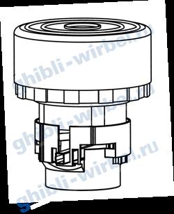 Ghibli вакуумный мотор (турбина) 220 V для Round 45 Е