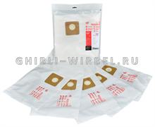 мешки для пылесосов Ghibli D12 и AS6