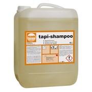 TAPI-SHAMPOO - Нейтральный шампунь для ковров